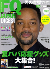 FQ JAPAN DIGEST Vol.25